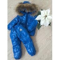 Голубой  глянцевый( пуховик, брюки с подтяжками) Moncler