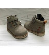 Ботинки для мальчика цвет серый